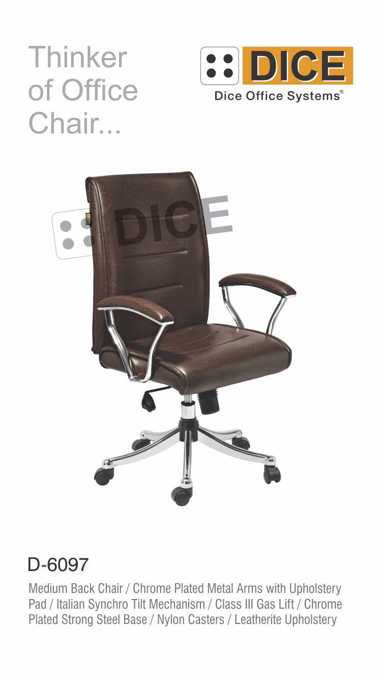 Dark Brown Office Chair Nylon Alloy Caster Dice-6097