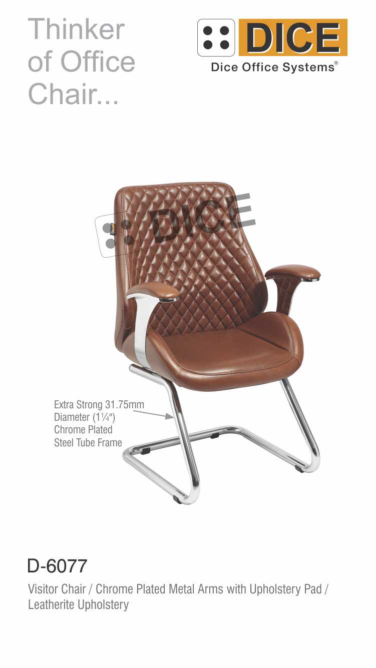 Dark Brown Office Visitor Chair-6077