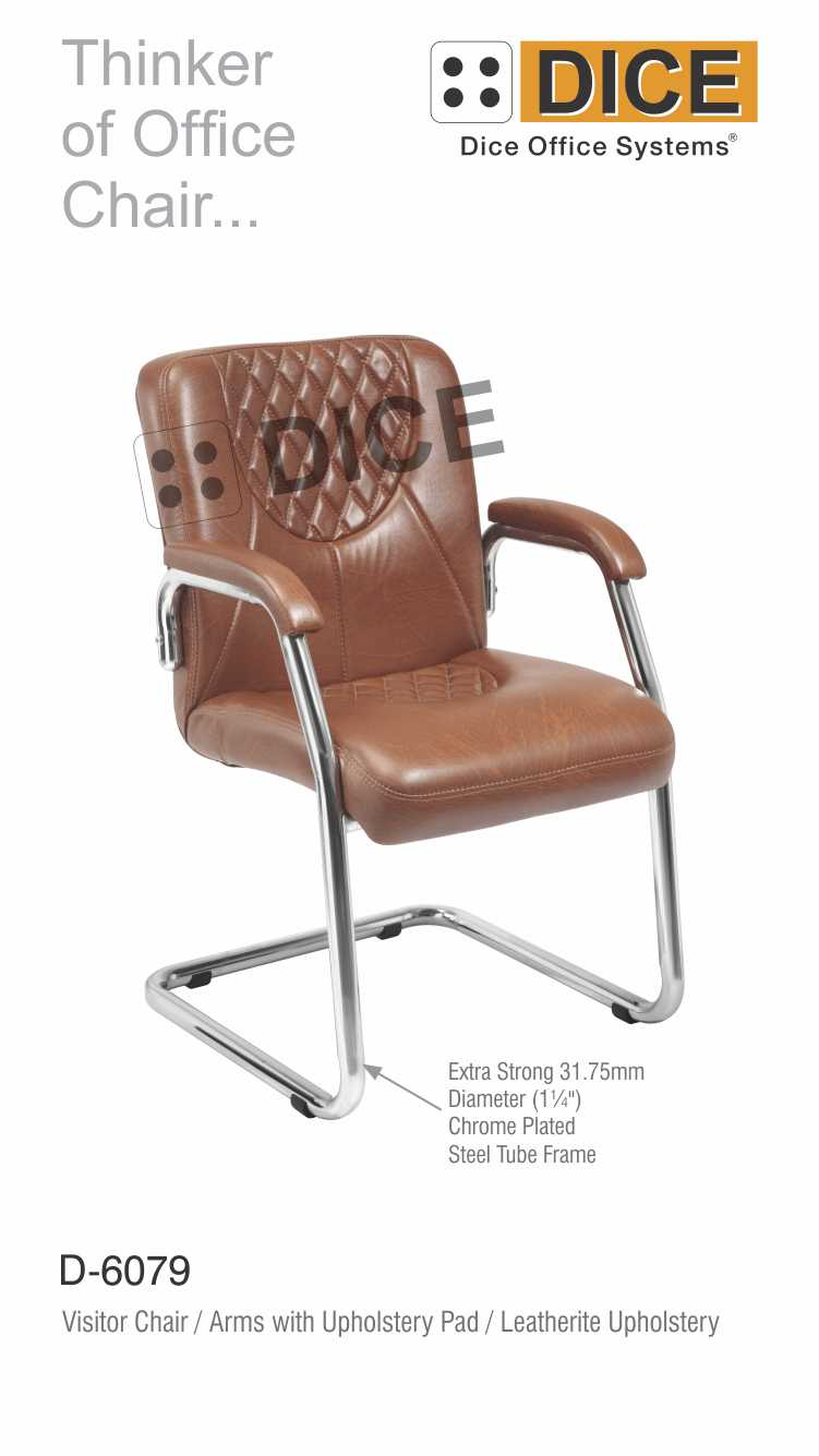 Dark Brown Office Visitor Chair-6079