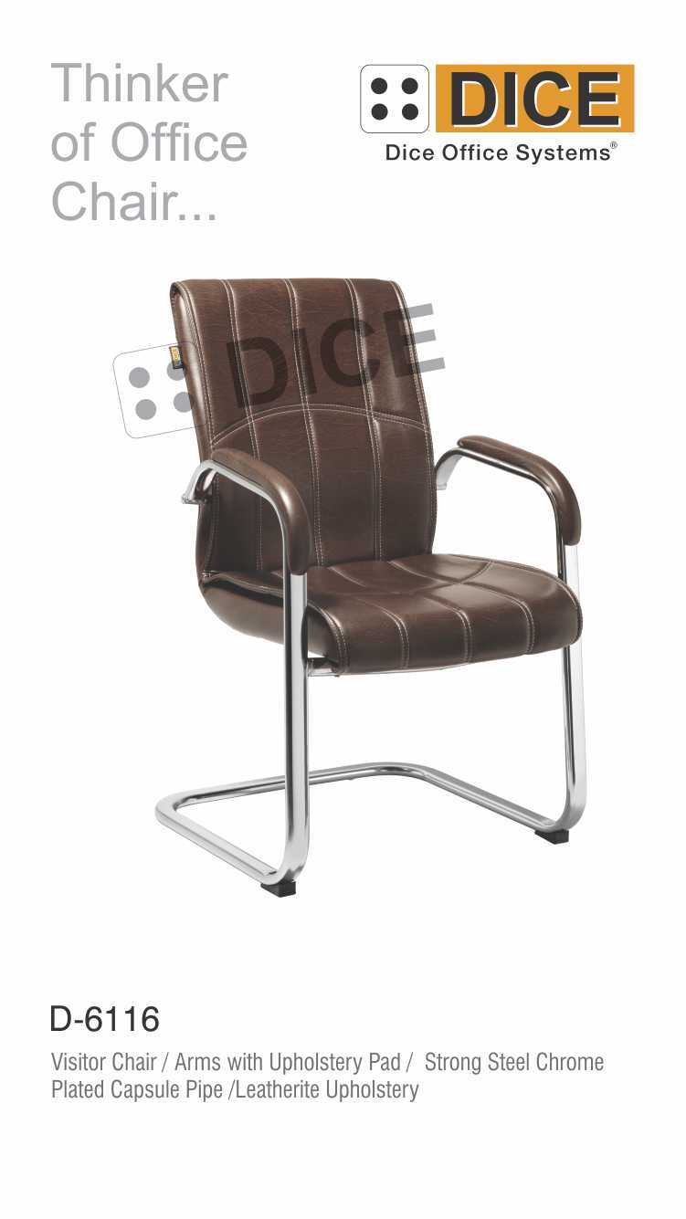 Dark Brown Office Visitor Chair-6116