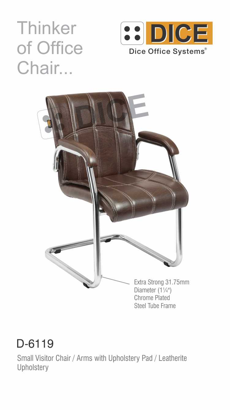 Dark Brown Office Visitor Chair-6119