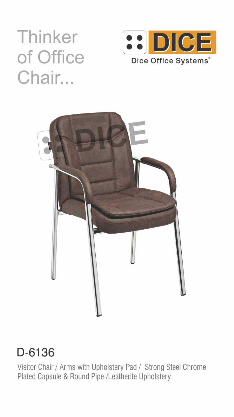 Dark Brown Office Visitor Chair-6136