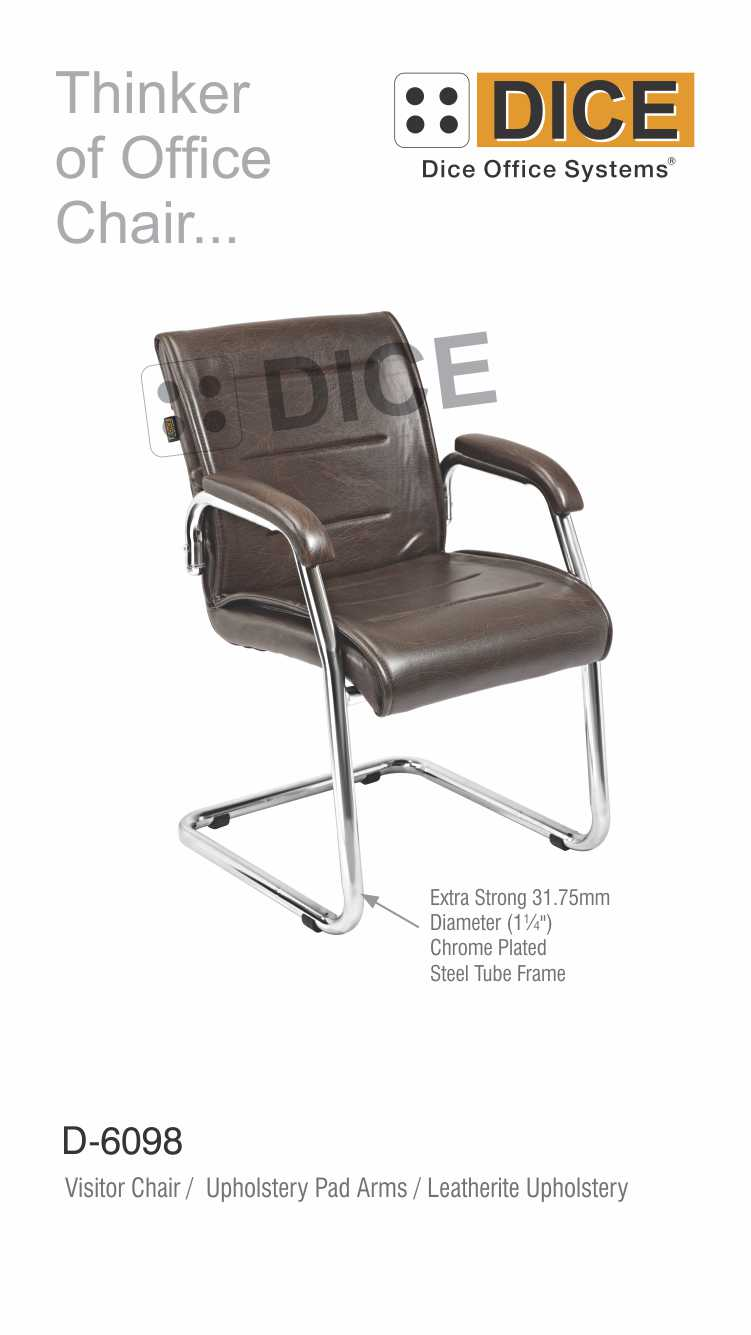 Dark Brown Office Visitor Chair Dice - 6098