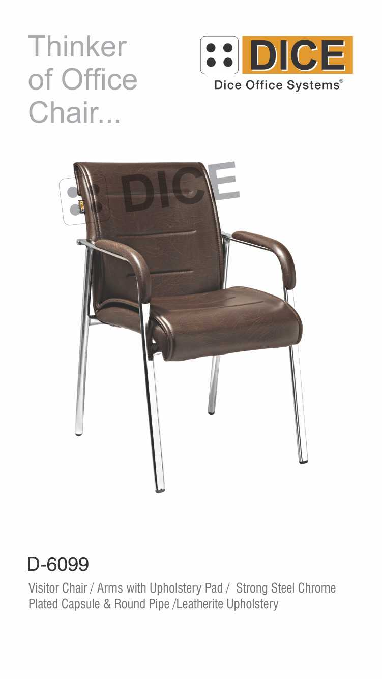 Dark Brown Office Visitor Chair Dice - 6099