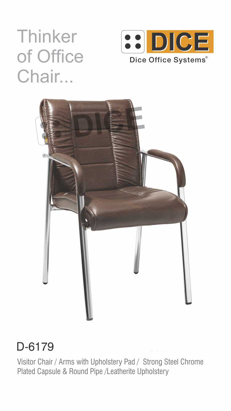 Dark Brown Office Visitor Chair Leatherite-6179