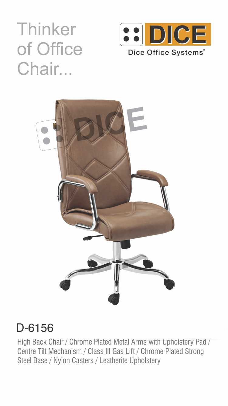 Light Brown Back Office Chair-6156