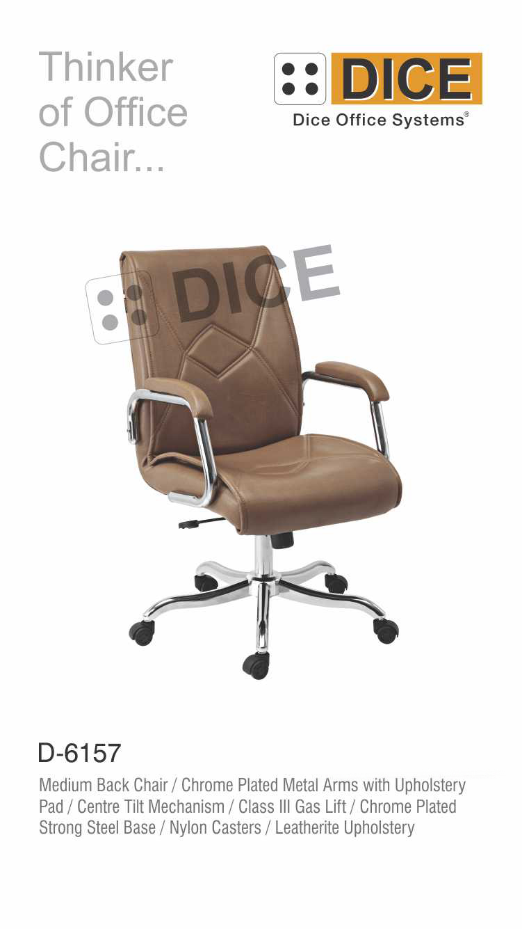 Light Brown Back Office Chair-6157