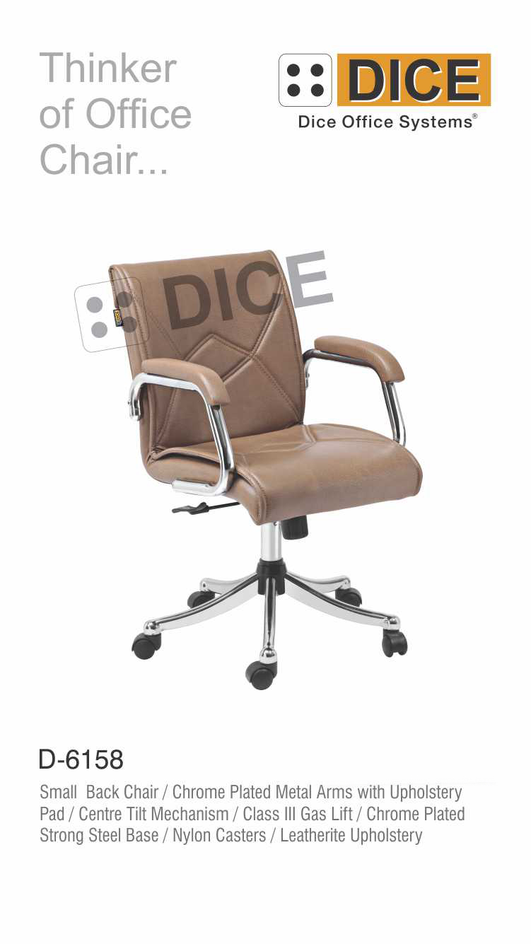 Light Brown Back Office Chair-6158