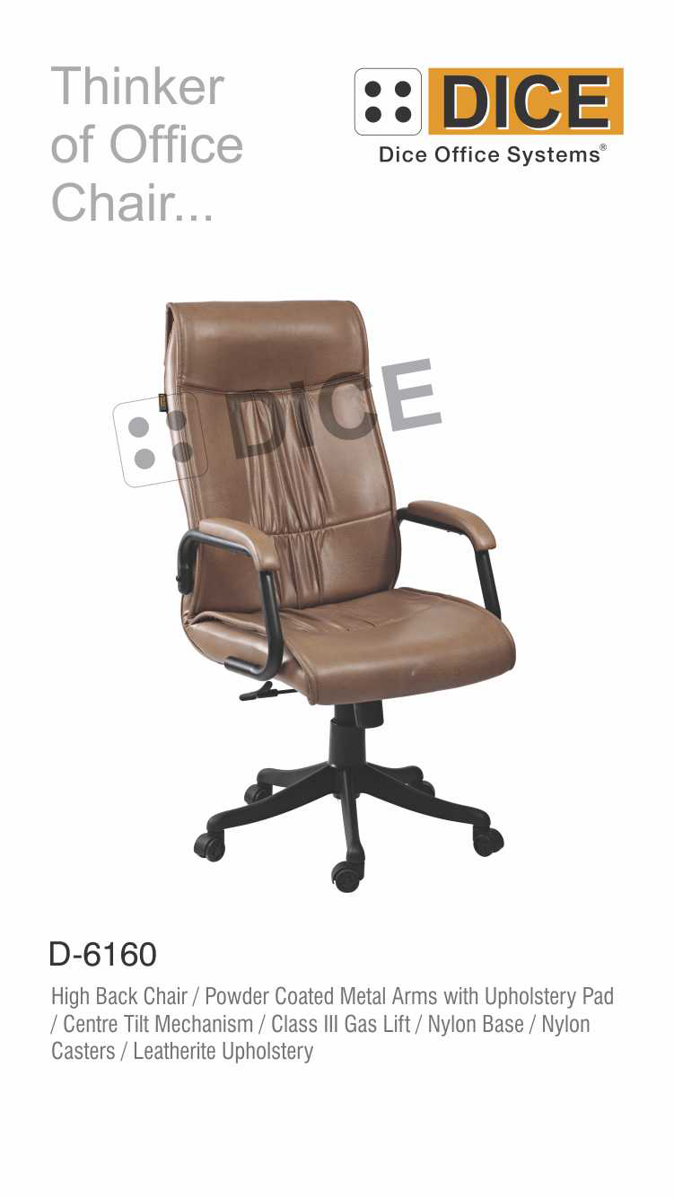 Light Brown Back Office Chair-6160