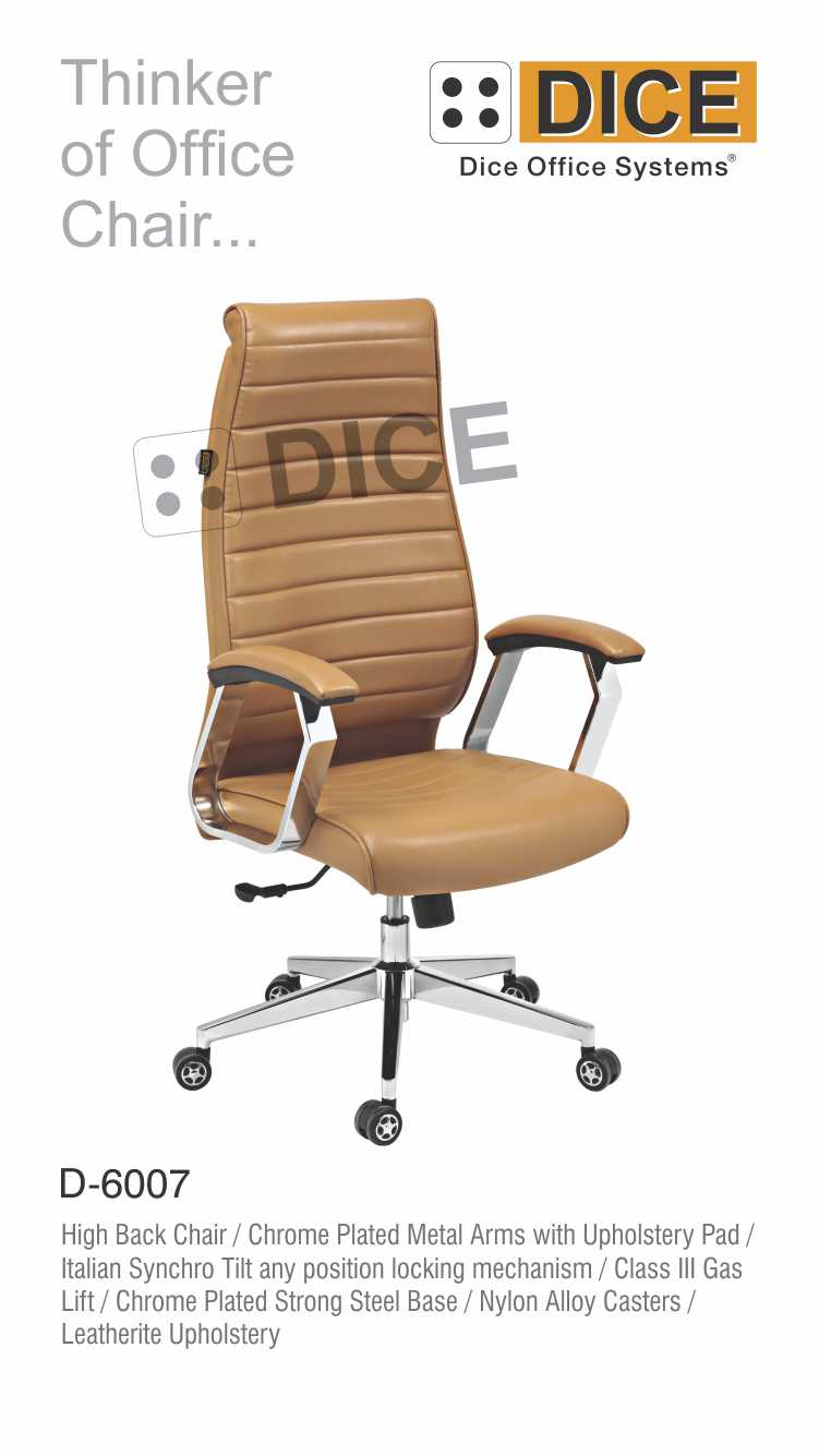 Light Brown Office Chair Leather-6007