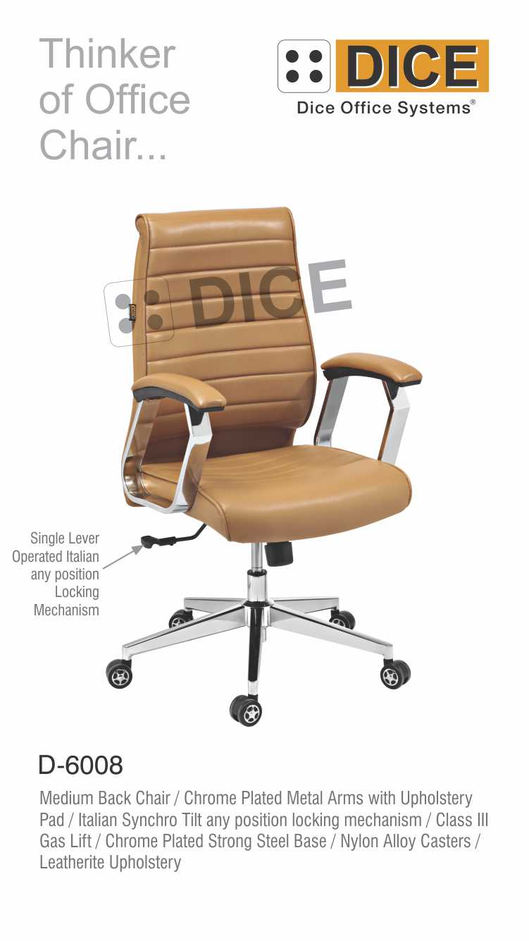 Light Brown Office Chair Leather-6008