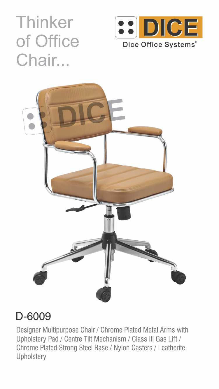 Light Brown Office Chair Leather-6009