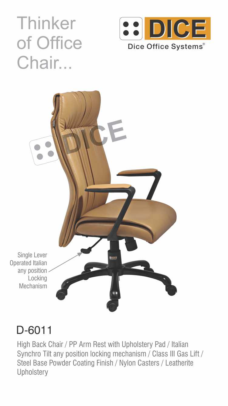 Light Brown Office Chair Leather-6011