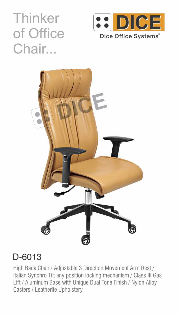 Light Brown Office Chair Leather-6013
