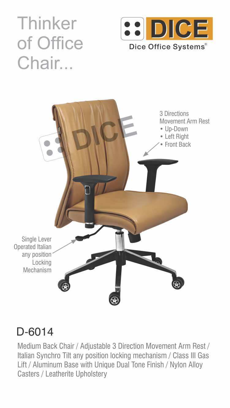 Light Brown Office Chair Leather-6014