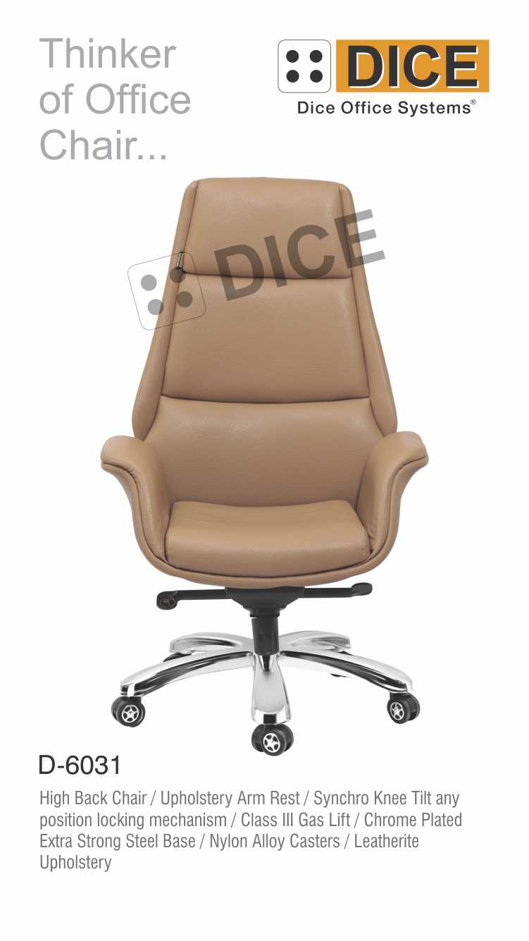 Light Brown Office Chair Aluminium Base-6031