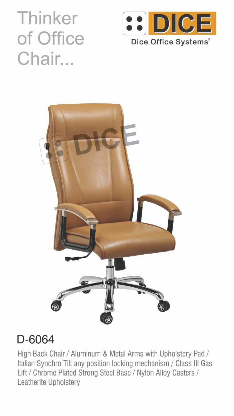 Light Brown Office Chair Leather Gas Lift-6064