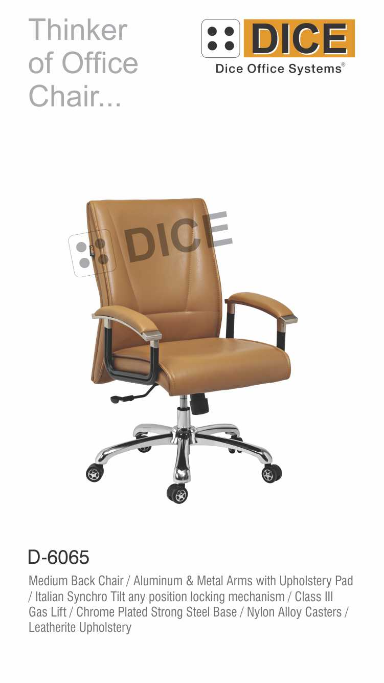 Light Brown Office Chair Leather Gas Lift-6065