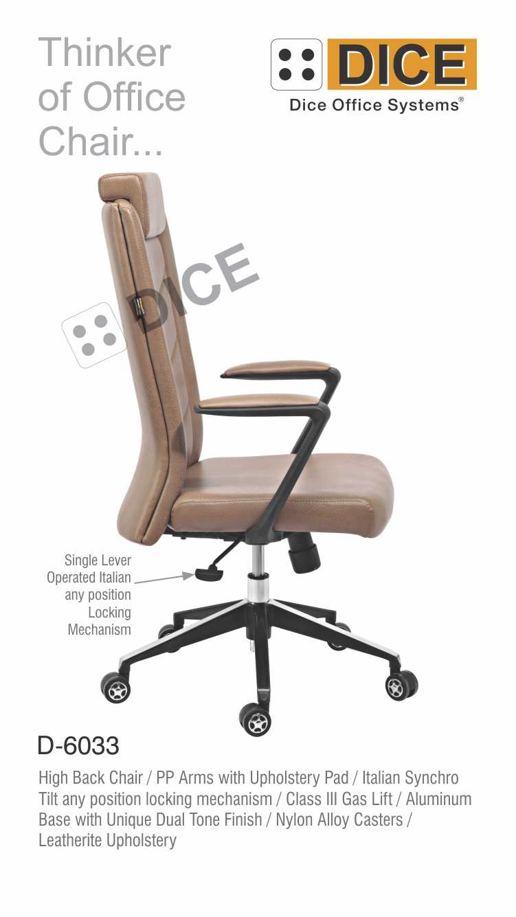 Light Brown Office Chair Leather Strong Steel Base-6033