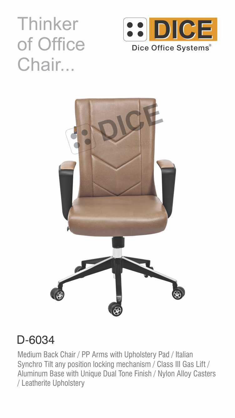 Light Brown Office Chair Leather Strong Steel Base-6034