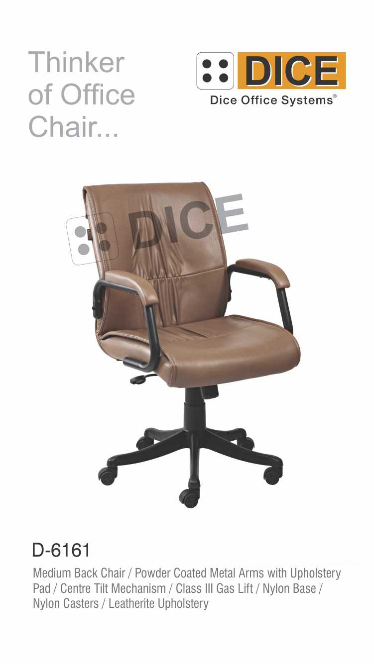 Light Brown Office Chair Leatherite-6161