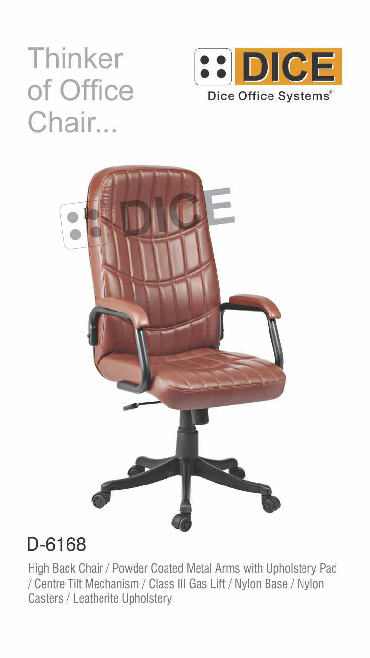 Light Brown Office Chair Leatherite-6168
