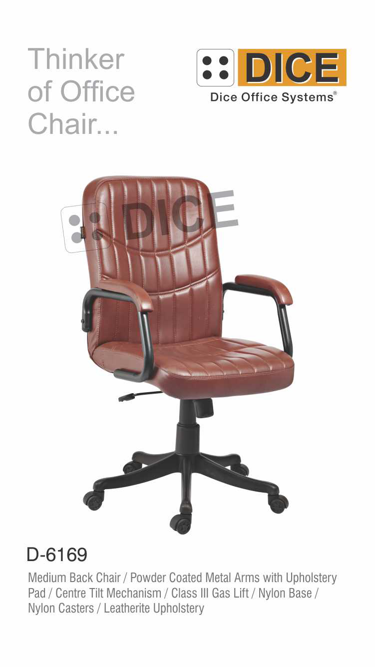 Light Brown Office Chair Leatherite-6169
