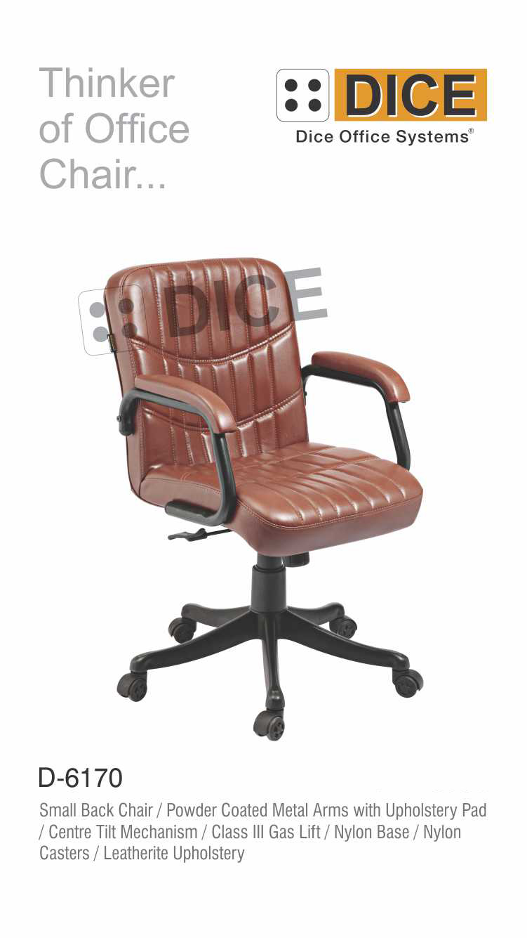 Light Brown Office Chair Leatherite-6170