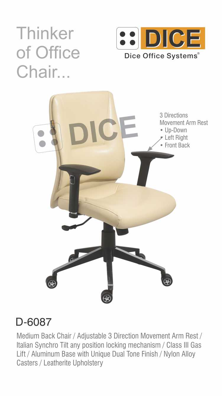 Light Brown Office Chair Nylon Alloy Caster-6087