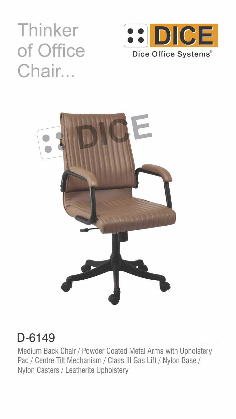 Light Brown Office Chair Nylon Alloy Caster-6149