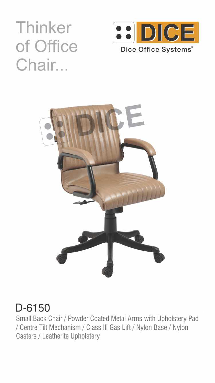 Light Brown Office Chair Nylon Alloy Caster-6150