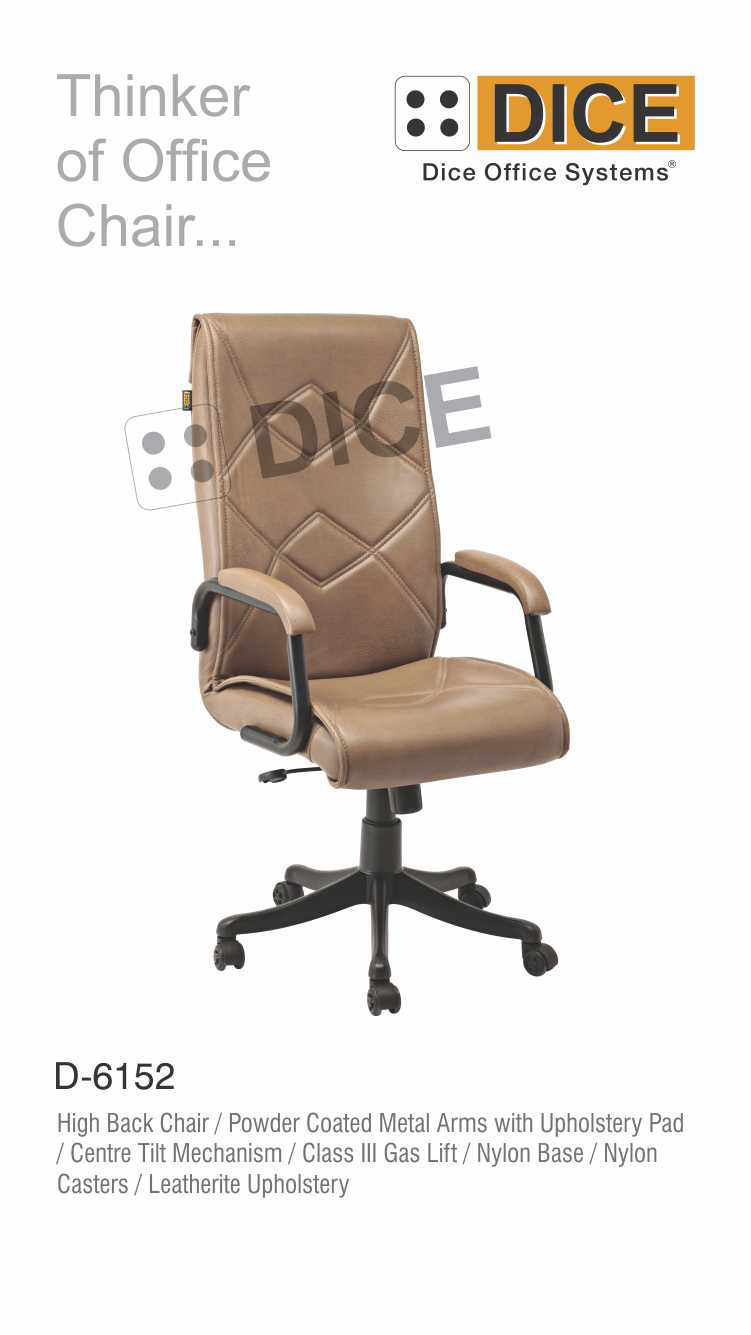 Light Brown Office Chair Nylon Base Alloy Caster-6152
