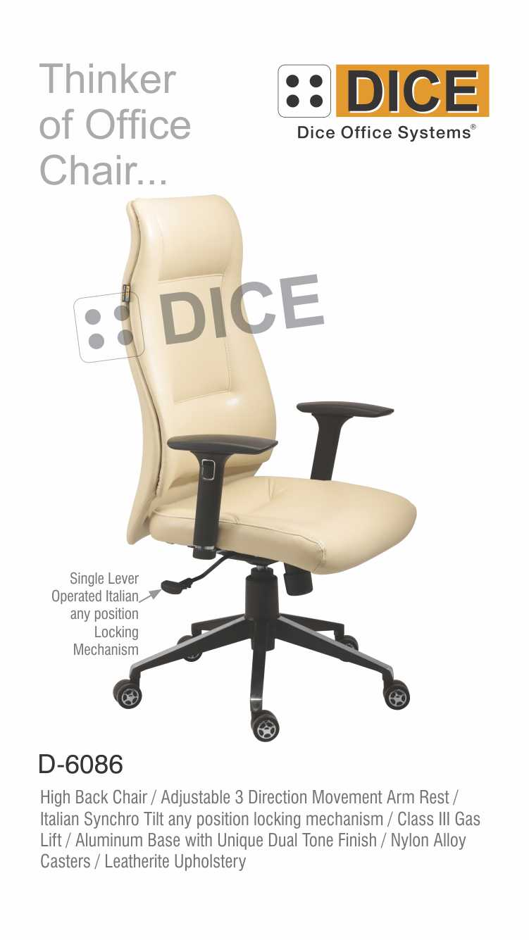 Light Brown Office Chair Pu Metal Arms-6086