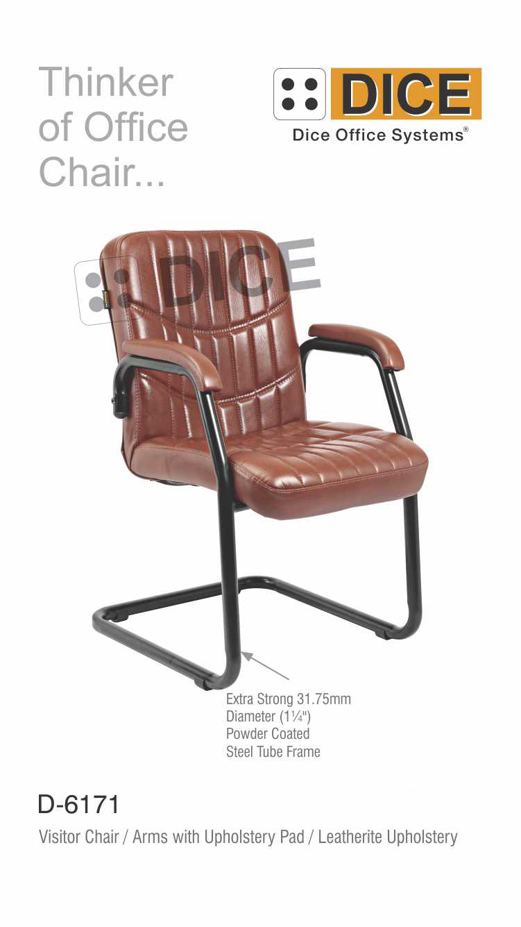 Light Brown Office Visitor Chair Leather Dice-6171