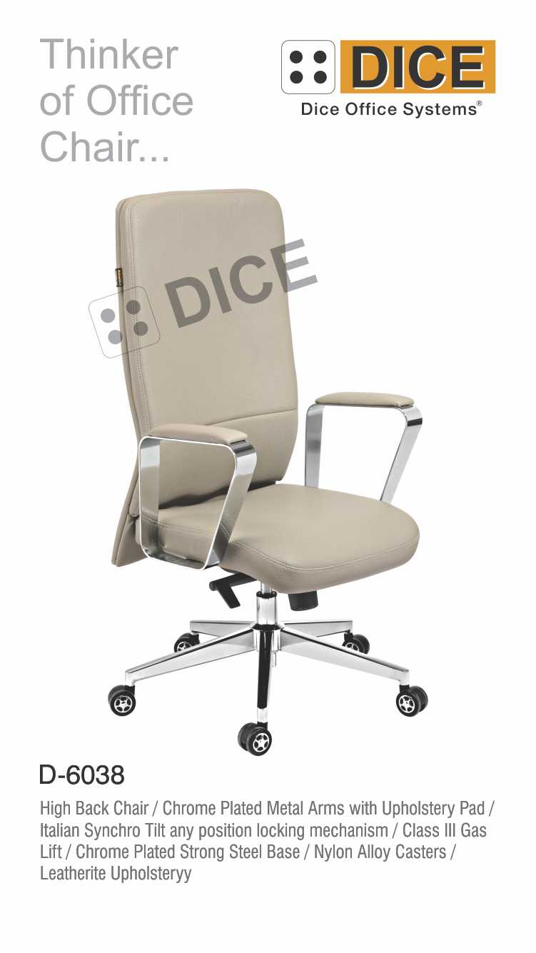 Off White Office Chair Leather-6083