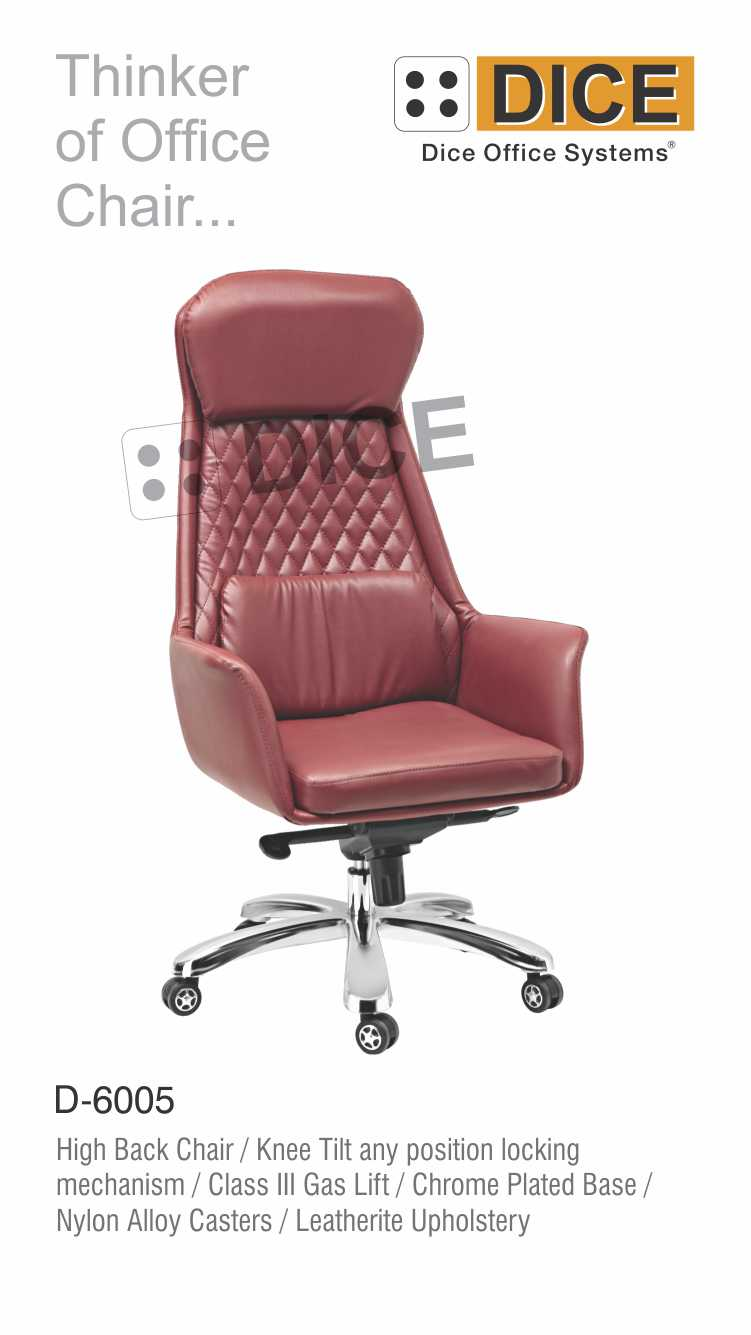 Reddish Brown Office Chair-6005
