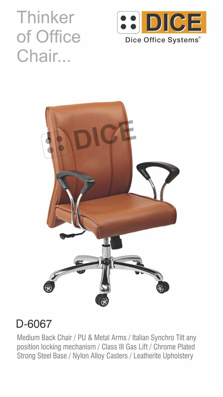 Reddish Brown Office Chair-6067