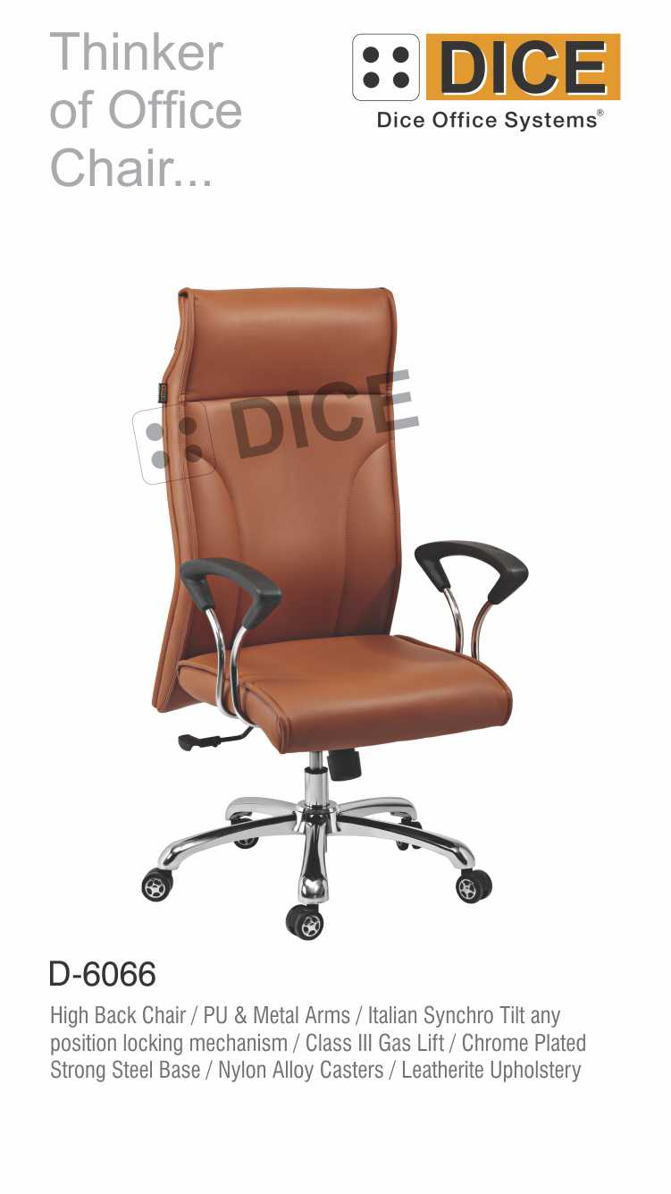 Reddish Brown Office Chair Pu Metal Arms-6066