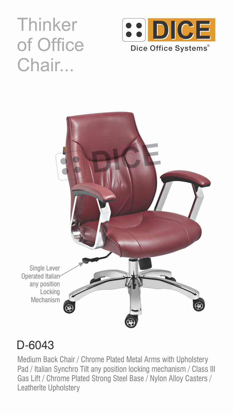 Reddish Brown Office Chair Tilt Mechanism-6043