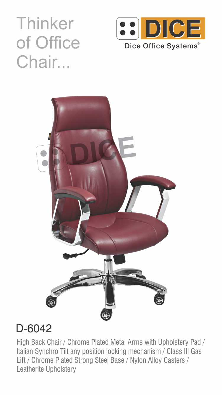 Reddish Brown Office Chair With Nylon Caster-6042